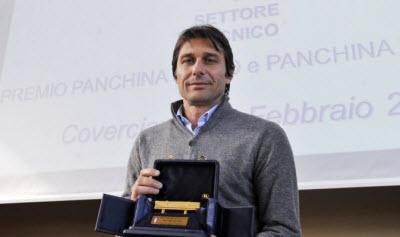 "Антонио Конте бе награден с приза ""Златна пейка"""
